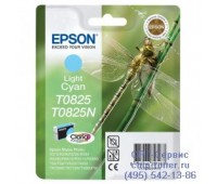 Картридж светло-голубой Epson T0825 ,оригинальный