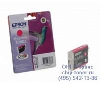 Картридж пурпурный Epson T0803 ,оригинальный