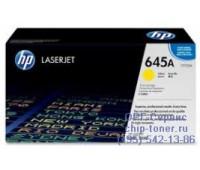 Картридж желтый HP Color LaserJet 5500 / 5550 ,оригинальный
