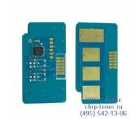 Чип картриджа Samsung ML-3310/3710/SCX-4833