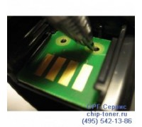 Чип желтого картриджа Xerox Phaser 7500dn