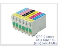 Комплект MultiPack (6 цветов) Epson T0487 ,совместимый