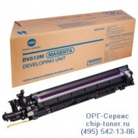 Блок девелопера пурпурный Develop ineo DV-512M ,оригинальный