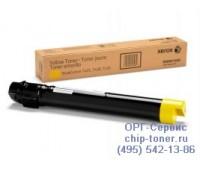 Картридж желтый Xerox WorkCentre 7425 / 7428 / 7435 ,оригинальный