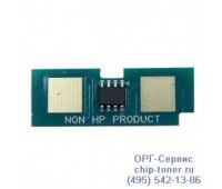 Чип черного картриджа HP Color Laserjet 3500/3500N/3550/3700