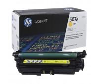 Картридж желтый HP LaserJet Enterprise 500 M551n, M551dn, M551xh, M570dn, M570dw, M575c, M575f, M575dn , оригинальный