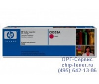 Картридж пурпурный HP Color LaserJet 9500 ,оригинальный