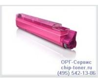 Картридж пурпурный Oki C9600 / C9800 ,совместимый