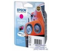 Картридж пурпурный Epson T0633 ,оригинальный