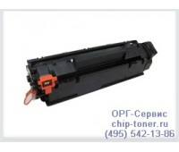 Картридж HP CB436A совместимый