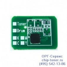 Чип голубого картриджа Oki C810 / C830