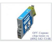 Картридж светло-синий  Epson Stylus Photo R200 совместимый