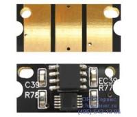 Чип голубого фотобарабана Develop ineo+ 353 / 353p,  совместимый